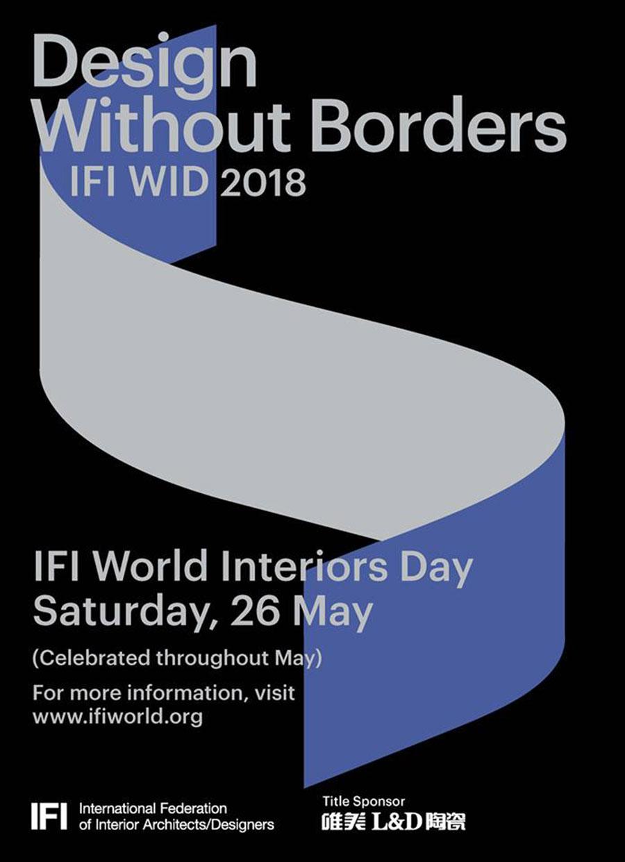 World-interiors-day-2018
