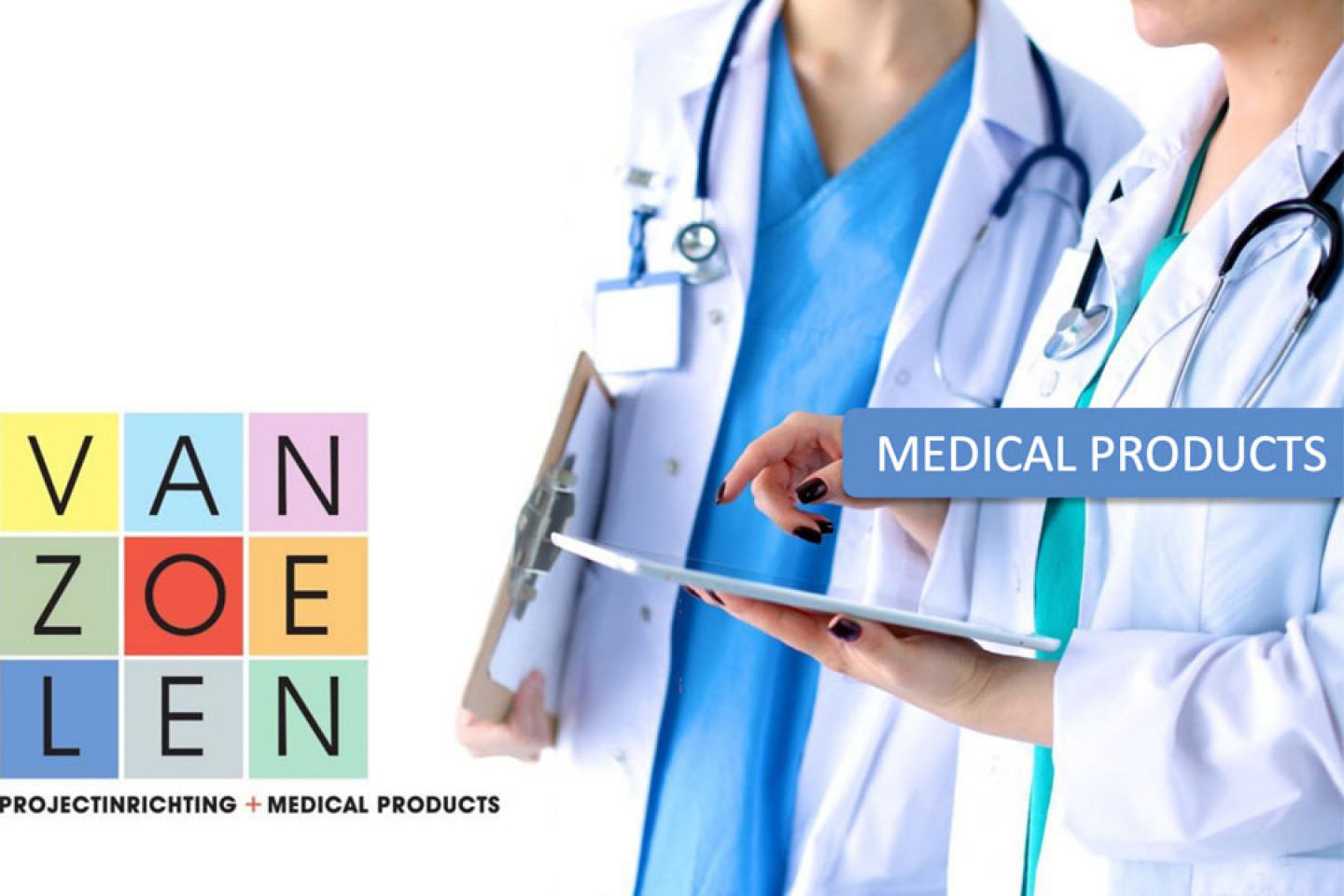 MedicalProducts